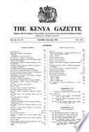 1958年7月22日