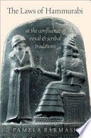 The Laws Of Hammurabi