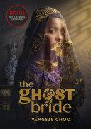 The Ghost Bride Pdf/ePub eBook