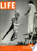 28 Հուլիս 1941