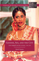 Gender  Sex  and the City