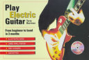 Play Electric Guitar