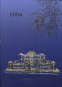 United Arab Emirates Yearboook 2006