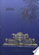 """""""United Arab Emirates Yearboook 2006"""" by Ibrahim Al Abed, Peter Hellyer, Peter Vine"""