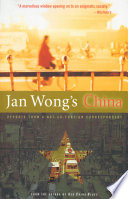 Jan Wong's China