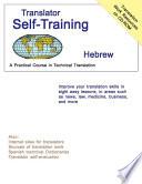 Translator Self-Training--Hebrew