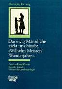 Wilhelm Meister Wanderjahre