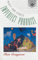 Imperfect Paradise Pdf/ePub eBook