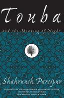 Touba Book