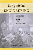 Linguistic Engineering [Pdf/ePub] eBook