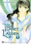 Planet Ladder Vol. 1 image