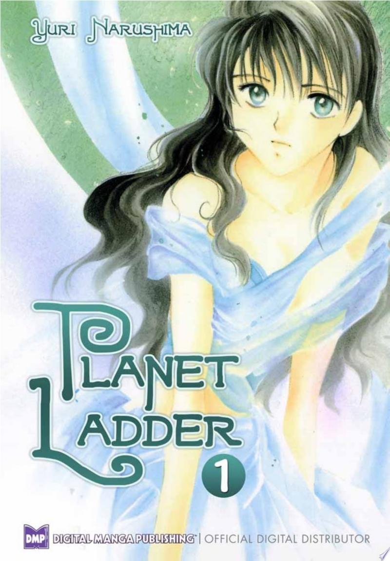 Planet Ladder Vol. 1 banner backdrop