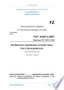 FZ T 01057 2 2007  Translated English of Chinese Standard   FZT 01057 2 2007  FZ T01057 2 2007  FZT01057 2 2007