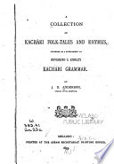 A Collection Of Kach Ri Folk Tales And Rhymes