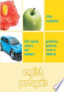 english portugues (English Portuguese)