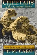Cheetahs of the Serengeti Plains ebook