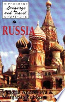 Hippocrene Language and Travel Guide to Russia
