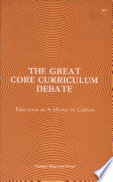 The Great Core Curriculum Debate
