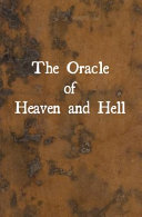 Oracle of Heaven and Hell