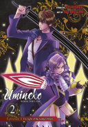 Umineko WHEN THEY CRY Episode 8: Twilight of the Golden Witch Book