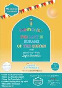 Memorise the Last 15 Surahs of the Qur'an with Word by Word English Translation