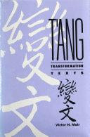 Tang Transformation Texts