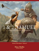 1 2 Samuel With Cross References In 1 Chronicles