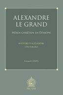 Alexandre Le Grand, Héros Chrétien en Éthiopie