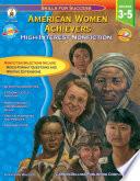 American Women Achievers  Grades 3   5 Book