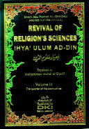 Revival of Religion's Sciences (Ihya Ulum ad-din) 1-4 Vol 3