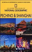 Guida Turistica Pechino & Shanghai Immagine Copertina