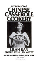 Introducing Chinese Casserole Cookery Book