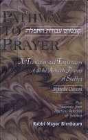 Pathway to Prayer, Sefardic, Shabbos