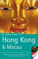 """Hong Kong & Macau"" by Jules Brown, Dinah Gardner"