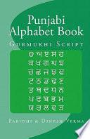 Punjabi Alphabet Book