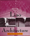 Liao Architecture Book