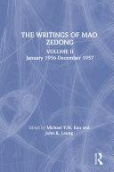 The Writings  v  2  January 1956 December 1957