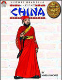 Ancient China   Book   PowerPoint CD