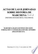 Marchena bajo los Ponce de León