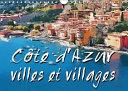 Côte d'Azur villes et villages
