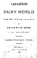 japanese fairy world stories from the wonder lore of Japan