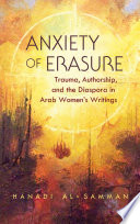 Anxiety of Erasure