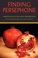 Finding Persephone