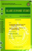 Islamic Economic Studies