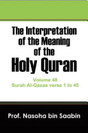 Pdf The Interpretation of The Meaning of The Holy Quran Volume 48 - Surah Al-Qasas verse 1 to 45 Telecharger