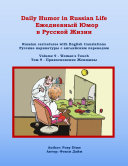 Daily Humor in Russian Life Volume 9   Woman s Touch