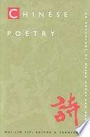 Chinese Poetry 2nd Ed Revised