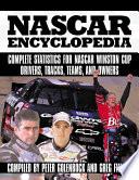NASCAR Encyclopedia