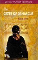 The Gates of Damascus