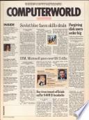 1989年11月20日